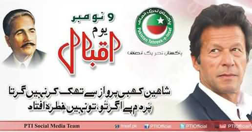 There is not a single word about Iqbal's Day on any political party's website except PTI
