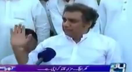There Is Only One Quaid of Pakistan - Ali Zaidi Blasts on MQM & Altaf Hussain