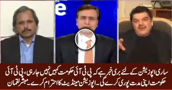 There Is Sad News For Opposition That PTI Govt Is Going Nowhere - Mubahir Luqman
