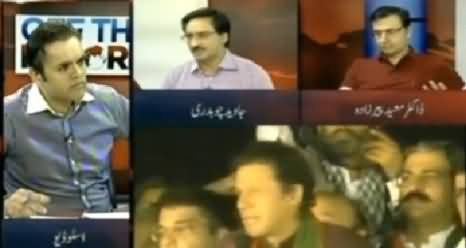 There is Something Suspicious in the Election Results That Govt Wants To Hide - Moeed Pirzada