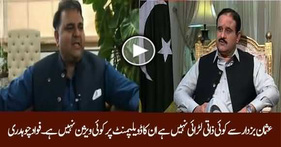 There Isn't Any Personal Clash With Usman Buzdar, But Punjab Govt Has No Development Vision - Fawad Chaudhary