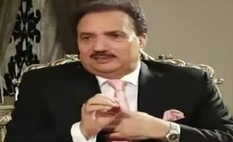 There Was No Conspiracy Behind Sit-in - Rehman Malik Taking Side of Imran Khan