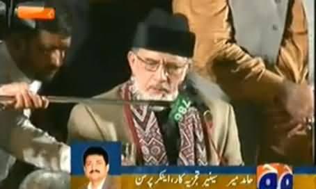 There Was Nothing New in Tahir ul Qadri Speech - Hamid Mir Views on Tahir ul Qadri's Speech