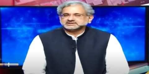 There Wasn't Any Element Of Confrontation In Nawaz Sharif's Speech - Shahid Khaqan Abbasi