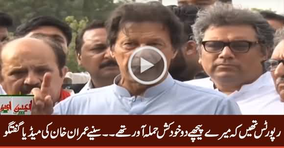 There Were Two Attacks Aimed at Me - Imran Khan Media Talk in Karachi