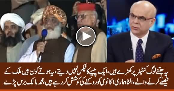 They Don't Give A Penny As Tax, Who Are They To Decide About This Country - M Malick Bashes Fazlur Rehman