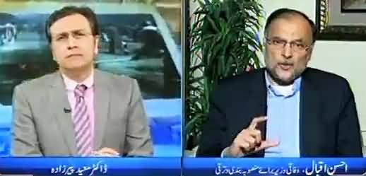 They Mislead People - Ahsan Iqbal Challenges Saleem Safi on CPEC Issue