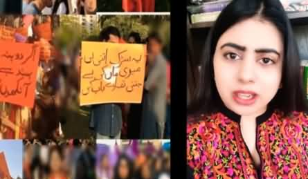 They Want To Break Pakistan's Family Unit - Javeria Siddique Criticizing Desi Feminists on Aurat March
