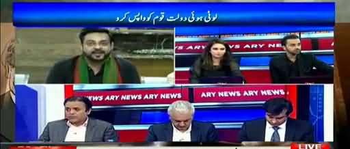 Thief is finally coming back to Pakistan_ Amir Liaqat