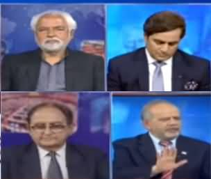 Think Tank (7 Votes of Yousaf Raza Gillani Rejected) - 12th March 2021