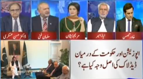 Think Tank (Budget, Inflation, Division in Opposition) - 13th June 2021