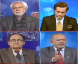 Think Tank (Challenges And Issues For Pakistan) - 23rd January 2021