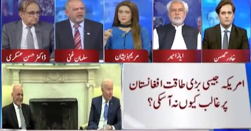 Think Tank (Changing Situation in Afghanistan) - 3rd July 2021