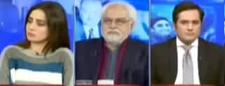 Think Tank (Chief Justice Remarks on PIC Incident) - 14th December 2019