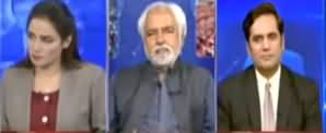 Think Tank (Corona, Mehngai Aur Siasat) - 26th April 2020