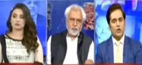 Think Tank (Corona Per Qaumi Assembly Ka Ijlas) - 10th May 2020