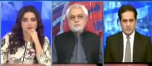 Think Tank (Deadlock Between Maulana & Govt) - 10th November 2019