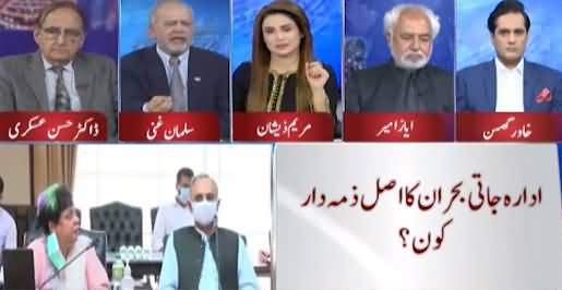 Think Tank (Deadlock on DG ISI Appointment, Who Is Responsible?) - 15th October 2021