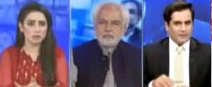 Think Tank (Dharna Siasat, Other Issues) - 11th October 2019