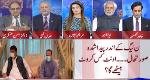 Think Tank (Differences In PMLN, Petroleum Price Hike) - 1st October 2021