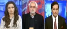 Think Tank (Governance Issues in Punjab) - 24th January 2020