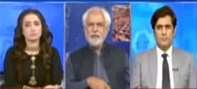 Think Tank (Hakumat Ka Awam Dushman Qadam) - 27th June 2020