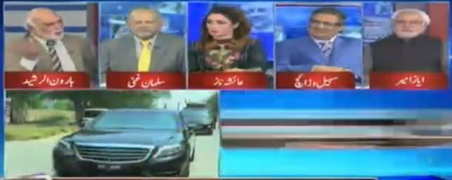 Think Tank (Hussain Nawaz Appeared Before JIT) - 28th May 2017