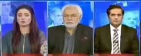 Think Tank (Imran Khan Khud Ittehadiyon Se Kyun Nahi Milte?) - 1st February 2020