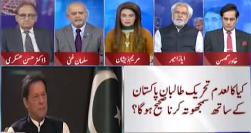 Think Tank (Imran Khan's Statement About TTP) - 2nd October 2021