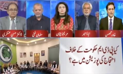 Think Tank (Is Govt Serious About Public Issues) - 9th May 2021