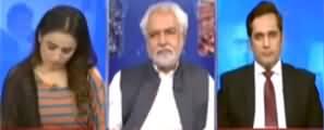Think Tank (Is Punjab Govt Delivering?) - 17th July 2020
