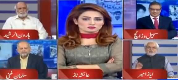 Think Tank (ISPR Rejects Dawn Leaks Notification) - 29th April 2017