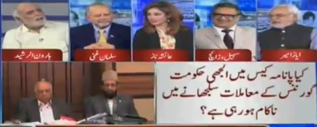 Think Tank (JIT Ke Samne Sharif Family Ki Paishiyan) - 3rd June 2017