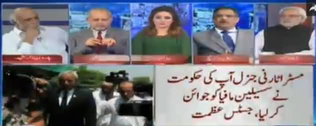 Think Tank (Kia Hakumat Mafia Hai) - 2nd June 2017