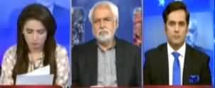 Think Tank (Kia PMLN Ki Policy Tabdeel Ho Gai?) - 6th March 2020