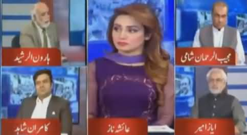 Think Tank (Kulbhushan Yadav & Other Issues) - 12th May 2017