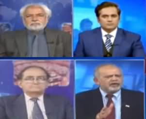 Think Tank (Lahore Jalsa Kamyab Hoga Ya Nakam?) - 12th December 2020