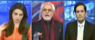 Think Tank (LHC Verdict In Favour of Nawaz Sharif) - 16th November 2019