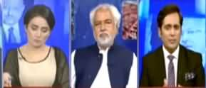 Think Tank (Lockdown Mein Narmi Ka Faisla) - 8th May 2020