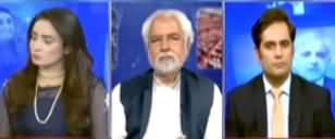 Think Tank (Lockdown Mein Narmi, Siasat) - 9th May 2020