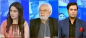 Think Tank (Maryam Bilawal Mulaqat Ka Imkan?) - 23rd February 2020