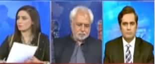 Think Tank (Maulana Fazlur Rehman Will Lead PDM) - 4th October 2020