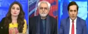Think Tank (Mulk Mein Corruption Aur Loot Maar Aam Kyun?) - 28th December 2019