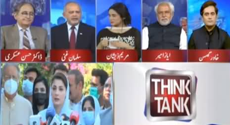 Think Tank (NA-249 By-Election, PTI Defeated) - 30th April 2021