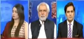 Think Tank (NAB Ka Ahtasabi Amal) - 16th May 2020
