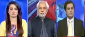 Think Tank (Nawaz Sharif Health & PMLN Politics) - 26th October 2019