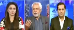Think Tank (Nawaz Sharif & PMLN's Politics) - 28th February 2020