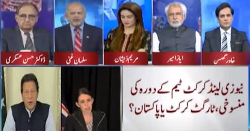 Think Tank (New Zealand Team, Show-Cause Notice Javed Latif) - 18th September 2021