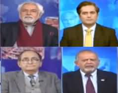 Think Tank (Operation Against Khokhar Palace) - 24th January 2021