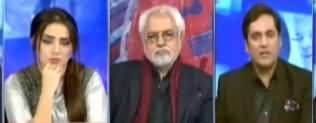 Think Tank (Opposition Aur Hakumat Mein Mahaz Arai) - 23rd November 2019